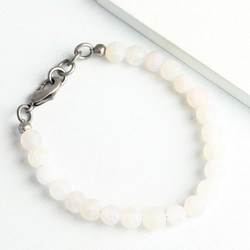 Men's Frosted White Agate Bead Bracelet