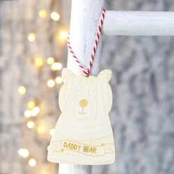 Personalised Wooden Bear Bauble
