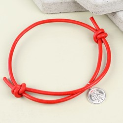 Men's Engraved St Christopher Leather Bracelet in Red