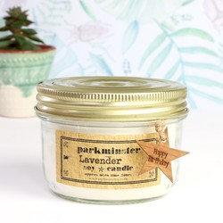 Personalised Vintage Star Lavender Scented Jar Candle