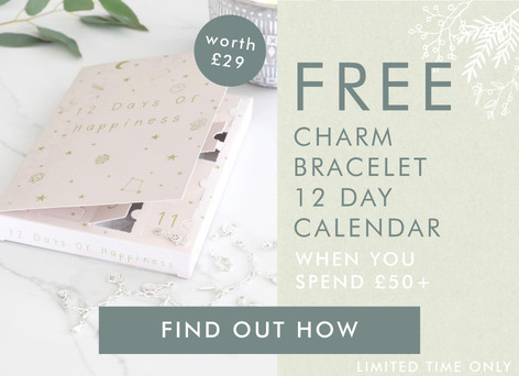 Free advent calendar spend £50+ - Claim your free gift >>