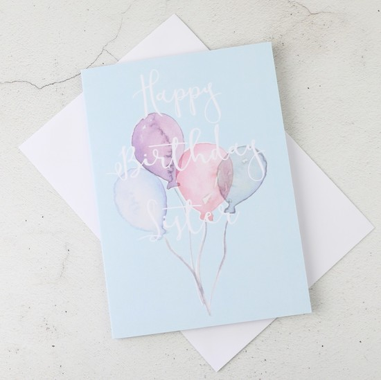 'Happy Birthday Sister' Birthday Balloons Greetings Card