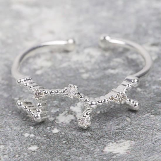 Adjustable Sterling Silver Constellation Ring - Sagittarius