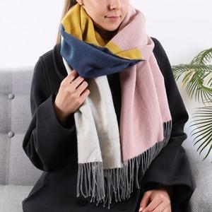 Multicoloured Block Blanket Scarf
