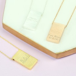 Personalised Message Brushed Ingot Necklace