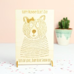Engraved 'Mummy Bear' Wooden Postcard