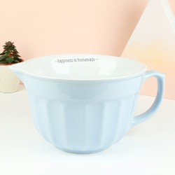 'Happiness is Homemade' Large Mixing Bowl