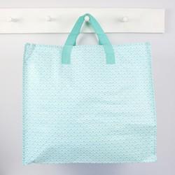 Geometric Turquoise Storage Bag