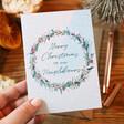 Lisa Angel Christmas Neighbours Greeting Card