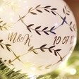 Personalised Gold Leaf Bauble