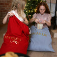 Kids Personalised Starry Name Drawstring Christmas Sacks with Models