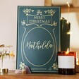 Teal and Gold Personalised Vintage Book Fill Your Own Advent Calendar