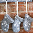 Close Up of Personalised Felt Family Stockings Wall Hanging