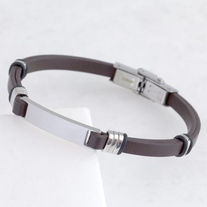 Men's Brown Leather and Stainless Steel Plaque Bracelet - Medium