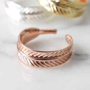 Adjustable Feather Ring in Rose Gold