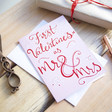 Lisa Angel Special 'First Valentine's as Mr & Mrs' Valentine's Day Card