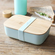 Ladies' Sass & Belle Mint Green Bamboo Lunch Box