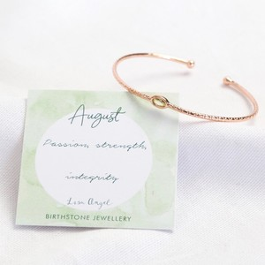 Organic Style Birthstone Bangle - August