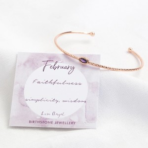 Organic Style Birthstone Bangle - February