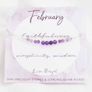 Birthstone Bead Bracelet in Silver - February