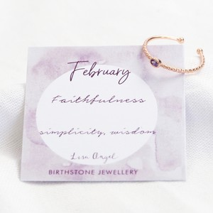 Organic Style Birthstone Ring - February