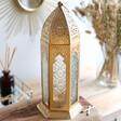 Lisa Angel Large Gold Decorative Kasbah Lantern