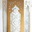 Lisa Angel Boho Large Gold Decorative Kasbah Lantern