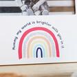 Rainbow 'Mummy' Quote 5.5