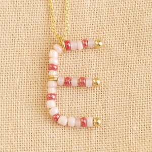Beaded Gold Small Initial E