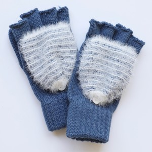 Blue and White Stripe Gloves
