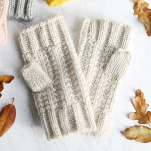 Oatmeal Knit Hand Warmers